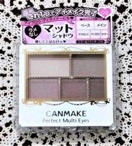 キャンメイク CANMAKE パーフェクトマルチアイズ 04 クラシックピンク
