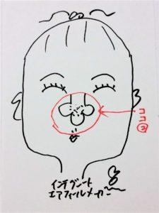 インテグレート新作コスメエアフィールメーカー(ラベンダー化粧下地)のけろ子の使い方2