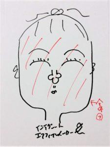 インテグレート新作コスメエアフィールメーカー(ラベンダー化粧下地)のけろ子の使い方3