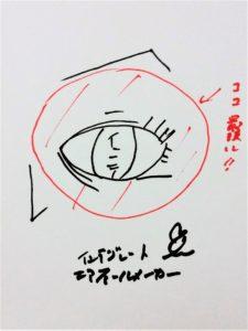 インテグレート新作コスメエアフィールメーカー(ラベンダー化粧下地)のけろ子の使い方5