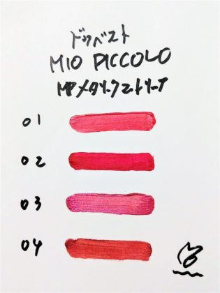 セリア ドゥベスト ミオピッコロ メタリックマットリップ 色比較
