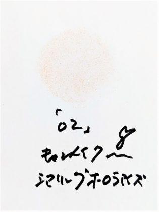 キャンメイク CANMAKE アイシャドウ シマリングオーロラアイズ 02 オーロララベンダー 色味