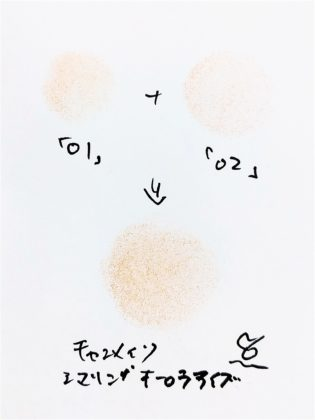 キャンメイク CANMAKE アイシャドウ シマリングオーロラアイズ 01 オーロラピンク 02 オーロララベンダー 混ぜ色