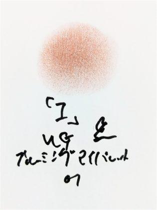 DAISO×URGLAM 9色アイシャドウ ブルーミングアイカラーパレット 01-I 色味