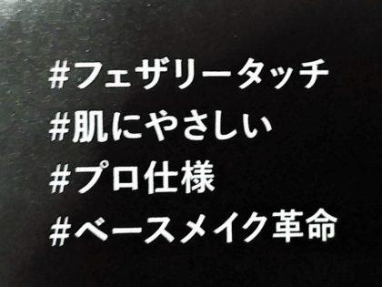 ダイソー(DAISO)×ユーアーグラム(URGLAM) メイクブラシ 01 パウダーブラシ ハッシュタグ