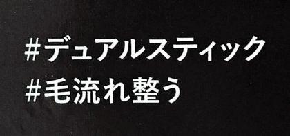 ダイソー(DAISO)×ユーアーグラム(URGLAM) メイクブラシ 10 ブラシ&コーム ハッシュタグ