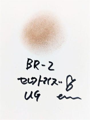 ダイソー(DAISO)×ユーアーグラム(URGLAM) セレクトアイズ(単色アイシャドウ) 02 マットブラウン BR-2 色味