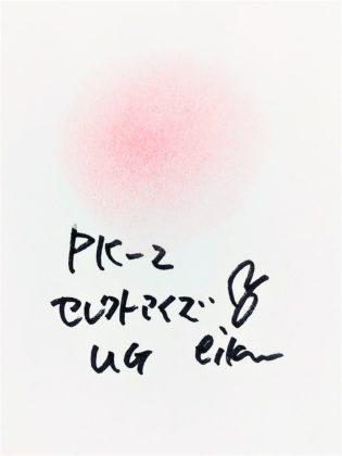 ダイソー(DAISO)×ユーアーグラム(URGLAM) セレクトアイズ(単色アイシャドウ) 04 マットピンク PK-2 色味