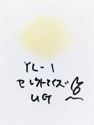 ダイソー(DAISO)×ユーアーグラム(URGLAM) セレクトアイズ(単色アイシャドウ) 08 ライトイエロー YL-1 色味