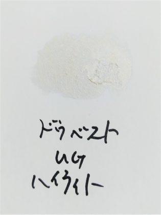 ダイソー(DAISO)×ユーアーグラム(URGLAM) ハイライタースティック 色味(紙)