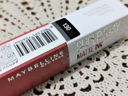 メイベリン SPステイマットインク ヌードカラー 新色 モデル使用色 130 アプリコットジャム 梱包