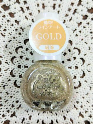 #39 GOLD(ゴールド)簡単ラインアート 細筆 ダイソー(DAISO)×サンリオ(Sanrio)コラボ フレンドネイル ハローキティ(Hello Kitty)