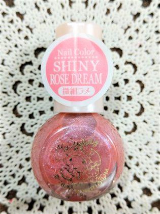#3 SHINY ROSE DREAM(シャイニー ローズ ドリーム)微細ラメ ※旧色番#29 ダイソー(DAISO)×サンリオ(Sanrio)コラボ フレンドネイル マイメロディ(My Melody)