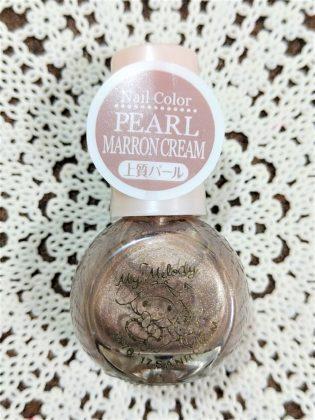 #14 PEARL MARRON CREAM(パール マロン クリーム)上質パール ダイソー(DAISO)×サンリオ(Sanrio)コラボ フレンドネイル マイメロディ(My Melody)