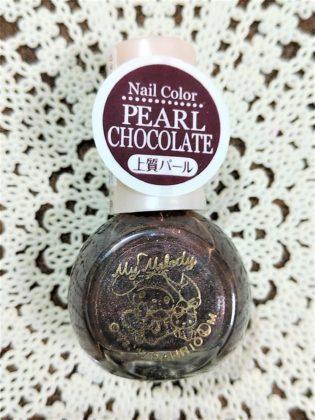 #17 PEARL CHOCOLATE(パール チョコレート)上質パール ダイソー(DAISO)×サンリオ(Sanrio)コラボ フレンドネイル マイメロディ(My Melody)