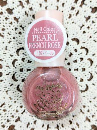 #19 PEARL FRENCH ROSE(パール フレンチ ローズ)上質パール ダイソー(DAISO)×サンリオ(Sanrio)コラボ フレンドネイル マイメロディ(My Melody)