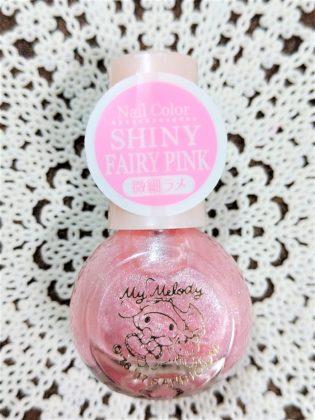 #20 SHINY FAIRY PINK(シャイニー フェアリー ピンク)微細ラメ ダイソー(DAISO)×サンリオ(Sanrio)コラボ フレンドネイル マイメロディ(My Melody)