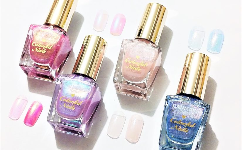 キャンメイク2019夏新作「カラフルネイルズ ユニコーンカラー 全4色」質感・色味・ラメ感・使い方♪