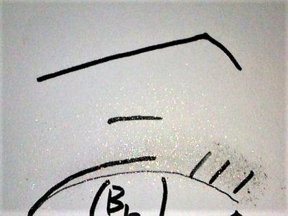 ケイト(KATE) クラッシュダイヤモンドアイズ BK-1 使い方 おでかけ 完成 ラメ重視