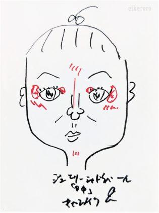 キャンメイク アイシャドウ ジュエリーシャドウベール 04 アクアシュガー 使い方1