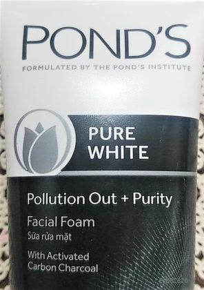 100円ショップキャンドゥ(CanDo) 洗顔フォーム ポンズ(POND'S) ホワイトビュリティ(PURE WHITE)