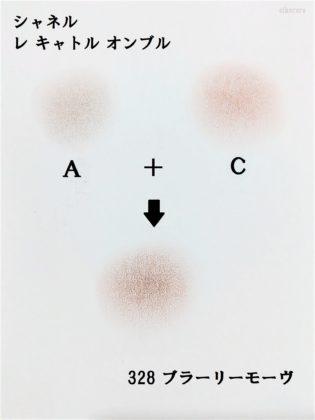 シャネル(CHANEL) レキャトルオンブル 328ブラーリーモーヴ A+C 色味(紙)