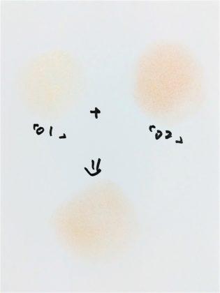 セザンヌ パールグロウハイライト 01シャンパンベージュと02ロゼベージュの混色 色味(紙)
