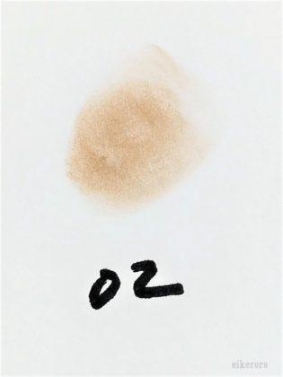 キャンメイク 3in1アイブロウ 02 アッシュブラウン パウダー 色味(紙)