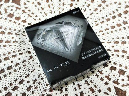 ケイト(KATE) クラッシュダイヤモンドアイズ BK-1 外箱