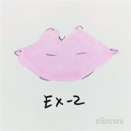 ケイト(KATE) CCリッププライマー(ティント) EX-2 クリアティント 色味(紙)