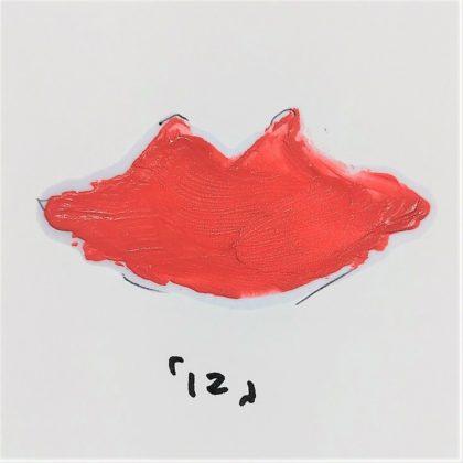 ダイソー(DAISO) マットリップ 12 スカーレット(Scarlet) 色味(紙)