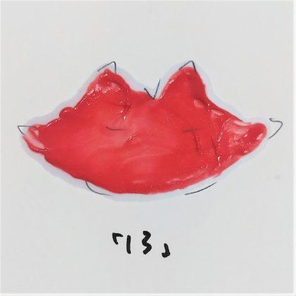 ダイソー(DAISO) マットリップ 13 ブライトコーラル(Bright Coral) 色味(紙)