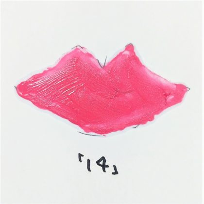ダイソー(DAISO) マットリップ 14 ミルクピンク(Milk Pink) 色味(紙)
