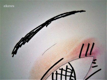 リンメル(RIMMEL) ショコラスウィートアイズ PLAZA・MINiPLA限定 102 プラムチェリーショコラ メイク 完成形 ラメ感(紙)