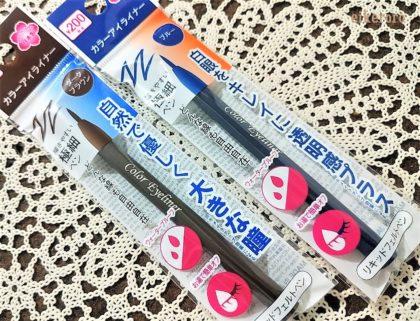 ダイソー カラーアイライナー(200円・日本製) アイキャッチ
