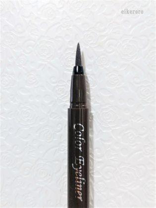 ダイソー カラーアイライナー(200円・日本製) 極細ペン リキッドフェルトペン