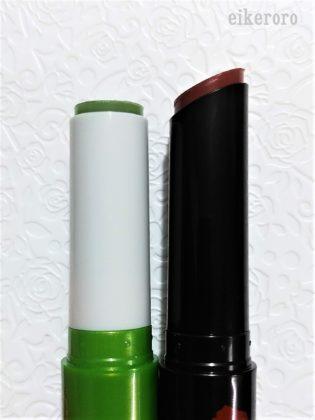 ロート製薬 リップザカラー キャメルブラウン 先端部 メルティクリームリップとの比較