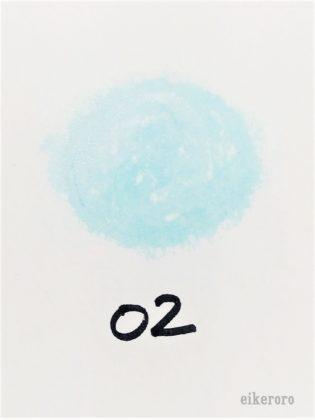 セリア(Seria) ドゥ・ベスト(DO-BEST) ミオピッコロ(MIO PICCOLO) MPジェムアイクレヨン(MP Jem Eye Crayon) 02 妖精の宝石(Fairy's Gem) パーリーアクア 色味(紙)