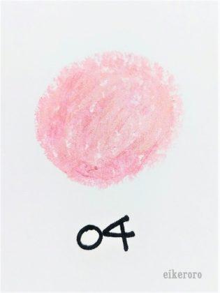 セリア(Seria) ドゥ・ベスト(DO-BEST) ミオピッコロ(MIO PICCOLO) MPジェムアイクレヨン(MP Jem Eye Crayon) 04 妖精の呪文(Fairy's Spell) パーリーピンク 色味(紙)