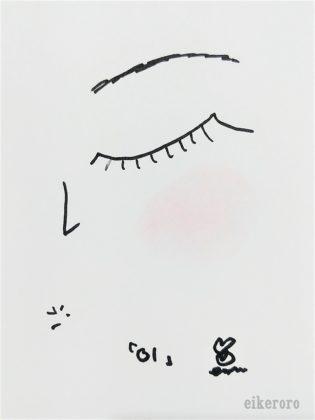 ダイソー(DAISO)×ユーアーグラム(URGLAM) チークブラッシュ 01 ピンク 色味(紙)