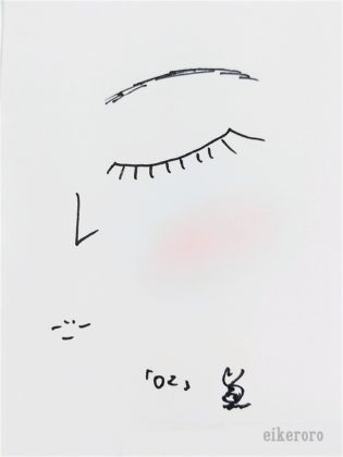 ダイソー(DAISO)×ユーアーグラム(URGLAM) チークブラッシュ 02 コーラル 色味(紙)