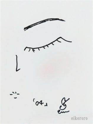ダイソー(DAISO)×ユーアーグラム(URGLAM) チークブラッシュ 04 ピンクベージュ 色味(紙)