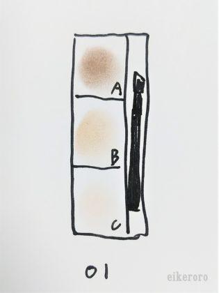ダイソー×ユーアーグラム アイブロウパウダー 01 ライトブラウン(BR-1) 色味(紙)