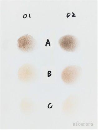 ダイソー×ユーアーグラム アイブロウパウダー 01 ライトブラウン(BR-1) 02 ナチュラルブラウン(BR-2) 色比較(紙)