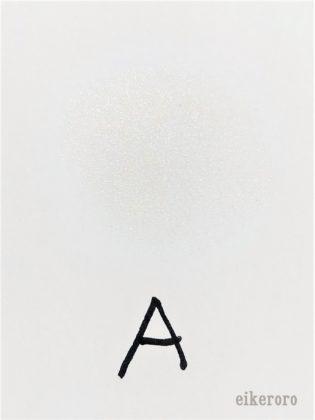 セザンヌ トーンアップアイシャドウ 07 レッドブラウン A 色味(紙)