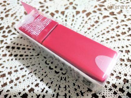 インテグレート(INTEGRATE) プロフィニッシュリキッド 100 透け感カラー 不正使用防止シール