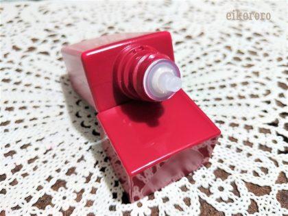 インテグレート(INTEGRATE) プロフィニッシュリキッド 100 透け感カラー チューブ