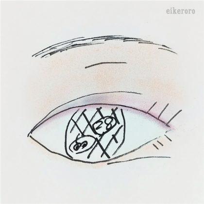 エレガンス(Elégance) 2019秋新作アイシャドウ ヌーヴェルアイズ 新色 28 魅惑的で鮮やかな印象 使い方 完成形 色味(紙)