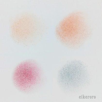 エレガンス(Elégance) 2019秋新作アイシャドウ ヌーヴェルアイズ 新色 28 魅惑的で鮮やかな印象 全色 色比較(紙)