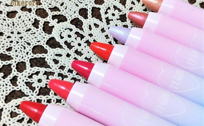 ダイソー×IT GIRL新作コスメ「マット&グリッタークレヨンリップ全7色」質感・色味・使い方♪